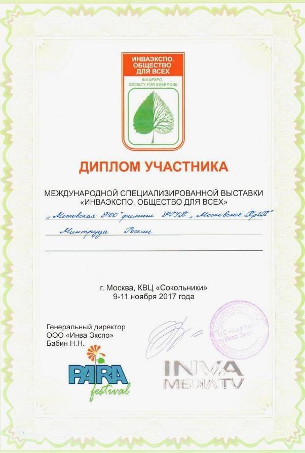 http://mfoo.ru/index.php/novosti