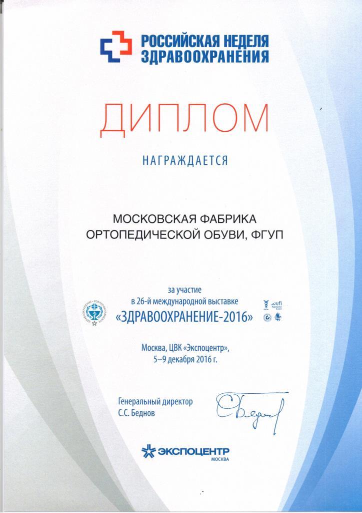 legpromexpo.ru