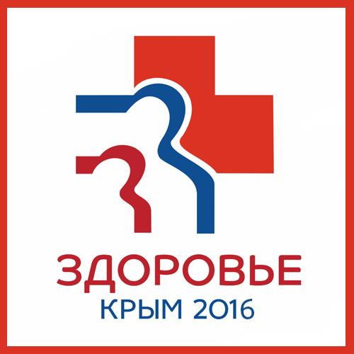 ZD_2016krm